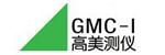 德国GMC