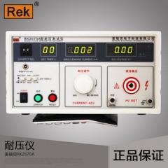 Rek美瑞克 RK2670A 型耐压测试仪 耐压仪 高压仪 高压机 RK2670AM