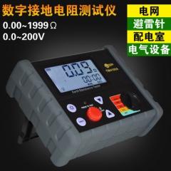 泰克曼TM4105A 接地电阻测试仪接地电阻表接地表 防雷测试数显