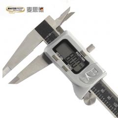 德国麦思德电子数显卡尺防水不锈钢游标卡尺 0-150 200 300mm