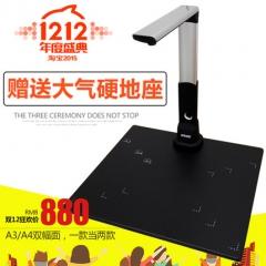 汉锦汉图Z480大幅面A3高清快速扫描仪高拍仪1000万像素办公设备