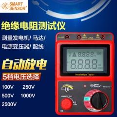 希玛AR907A数字高压兆欧表电子摇表2500V兆欧表绝缘电阻测试仪