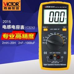 胜利正品 LCR测试仪VC6243 数字电感电容表 LCR测试仪电感表新款