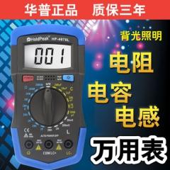 华普4070L电感电容电阻万用表手动量程数字袖珍万能表 LCR测试仪