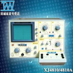 上海新建 XJ4810/XJ4810A 半导体管特性图示仪(国家银质奖产品)