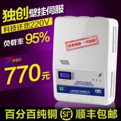 上海征西家用稳压器全自动10000W空调纯铜调压稳压器10KW稳压电源