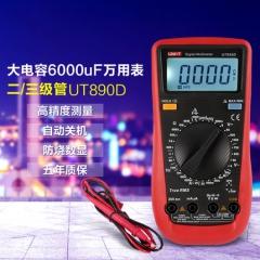 优利德数字万用表带温度UT890C+数显仪表UT890D自动关机UT39A136A