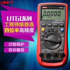自动量程优利德万用表UT61E高精度四位半数字万用表数字表测电容