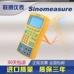 多功能过程校验仪 手持式信号校准器 回路热电偶热电阻温度校验仪