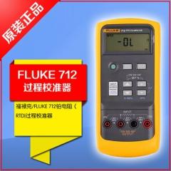 美国福禄克 Fluke 712铂电阻(RTD)过程校准器
