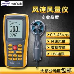 标智正品GM8902数字风速仪风量仪 数显风速计风量计测风仪测风表