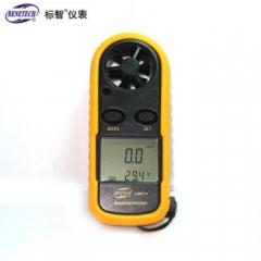 标智迷你式数字风速仪风速计风速风温测量空调风扇风速检测测量仪风力等级测量 GM816经典款
