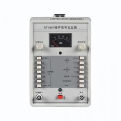 宁波中策 DF1681 噪音信号发生器