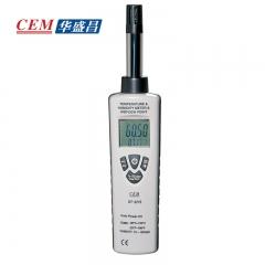 CEM华盛昌工业温湿度计高精度可靠空气露点湿球测试DT-321S