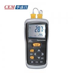 CEM华盛昌热电偶测温仪便携式数字带探头温度计DT-613 DT-612 DT-610B DT-61
