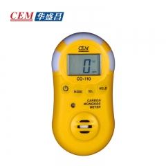 CEM华盛昌有毒有害气体便携式测试仪一氧化碳检测仪CO-110