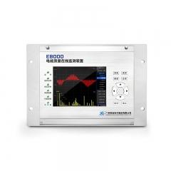 致远周立功 E8000 在线式单回路电能质量监测装置