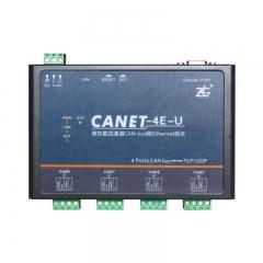 致远周立功 CANET-E-U CANET-2E-U CANET-4E-U 高性能以太网转CAN模块