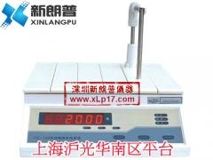 上海沪光YG108系列线圈圈数测量仪/圈测仪