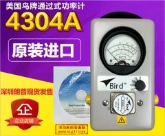 Bird 4304A通过式功率计|美国Bird鸟牌功率计4304A