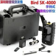 鸟牌Bird SK-4000手持式天馈线分析仪SK4000