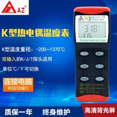 衡欣AZ8852手持式KJT型热电偶温度传感器数显 电子工业大棚测温仪