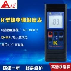 衡欣 AZ8803手持式数显双K型热电偶传感器高精度温度仪表工业用