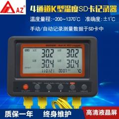 衡欣 AZ88598工业高精度电子温度计 室内温度表 数显测温仪报警器