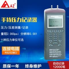 衡欣AZ9632智能型精密数字压力计 高精度空气压力表电子压差表