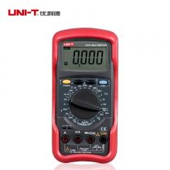 UNI-T优利德 UT57 通用型数字万用表