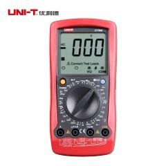 UNI-T优利德 UT58A 通用型数字万用表