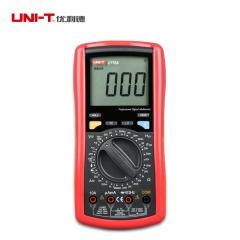 优利德UT70A/B/C/D高精度数字万用表电流表万能表电压表电容表
