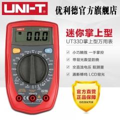UNI-T优利德 UT33C 掌上型数字万用表