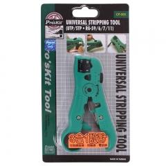 宝工(Pro'skit) CP-505 多功能剥线器 可剥网线/电话线/同轴电缆线