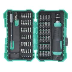 台湾宝工Pro'skit SD-9857M 57合1维修螺丝刀套装电脑手机起子组