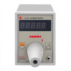长盛仪器CS149-10/149-20A/149-30A数字高压表 CS149-20A