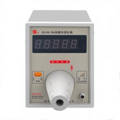长盛仪器CS149-10/149-20A/149-30A数字高压表 CS149-30A