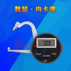 【厂家直销】数显外卡规 测厚规 数显壁厚规 外径测量 外测指示表 手持测厚规 【209-121】数显