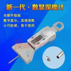 回弹式 电子数显轮胎花纹深度尺 0-25mm 胎纹游标卡尺 可换测头 【700-101】3按键/标准