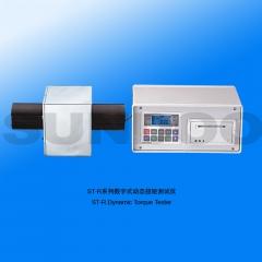 山度数字式动态扭矩测试仪ST-10R/20R/50R/100RST-500R电机减速机扭矩 ST-1