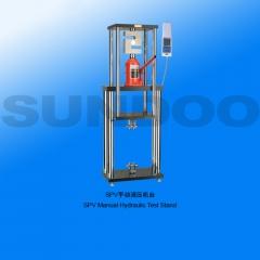 山度手动液压机台SPV-50K试验机台SPV-200K测力机台SPV-500K测试台机架 SPV-5