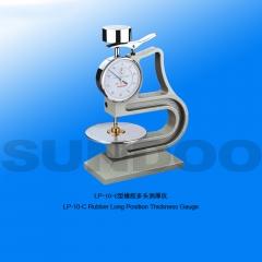 山度橡胶多头测厚仪LP-10-C型电线电缆测厚仪软绝缘层护套材料硫化橡胶塑料制品厚度测量仪