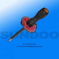 山度表盘式扭力起子扭力表/计扭矩起子SFT-0.2 0.2 1 2 5N.m力矩起子螺纹刀 SFT-