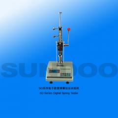 山度SD10-30弹簧试验机电子数显弹簧拉压试验机SD50-500/SD1000-5000 SD10
