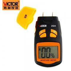 胜利正品 VC2GA木材水分测试仪 木板潮湿度检测仪 测湿仪 测木才