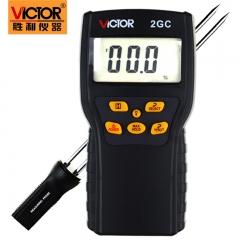 胜利仪器 粮食水份测量仪VC2GC 粮食水份测定仪 水份测试仪测湿仪