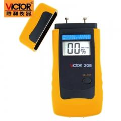 胜利仪器正品 VC2GB纸张水份测试仪/纸张潮湿度检测仪/测纸张湿度