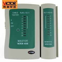 胜利正品 网络测试仪VC468 测试器 测网线 电话线测试仪