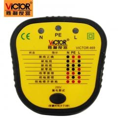 胜利正品 线路测试仪469插座测试仪 插座配线检测仪 家用工程宝