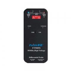 费思泰克 FT9005S 高压差分探头